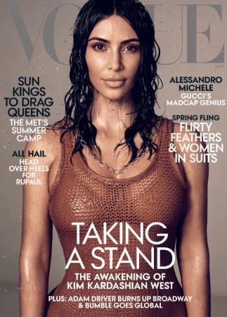 Kim Kardashian Lawyer Vogue